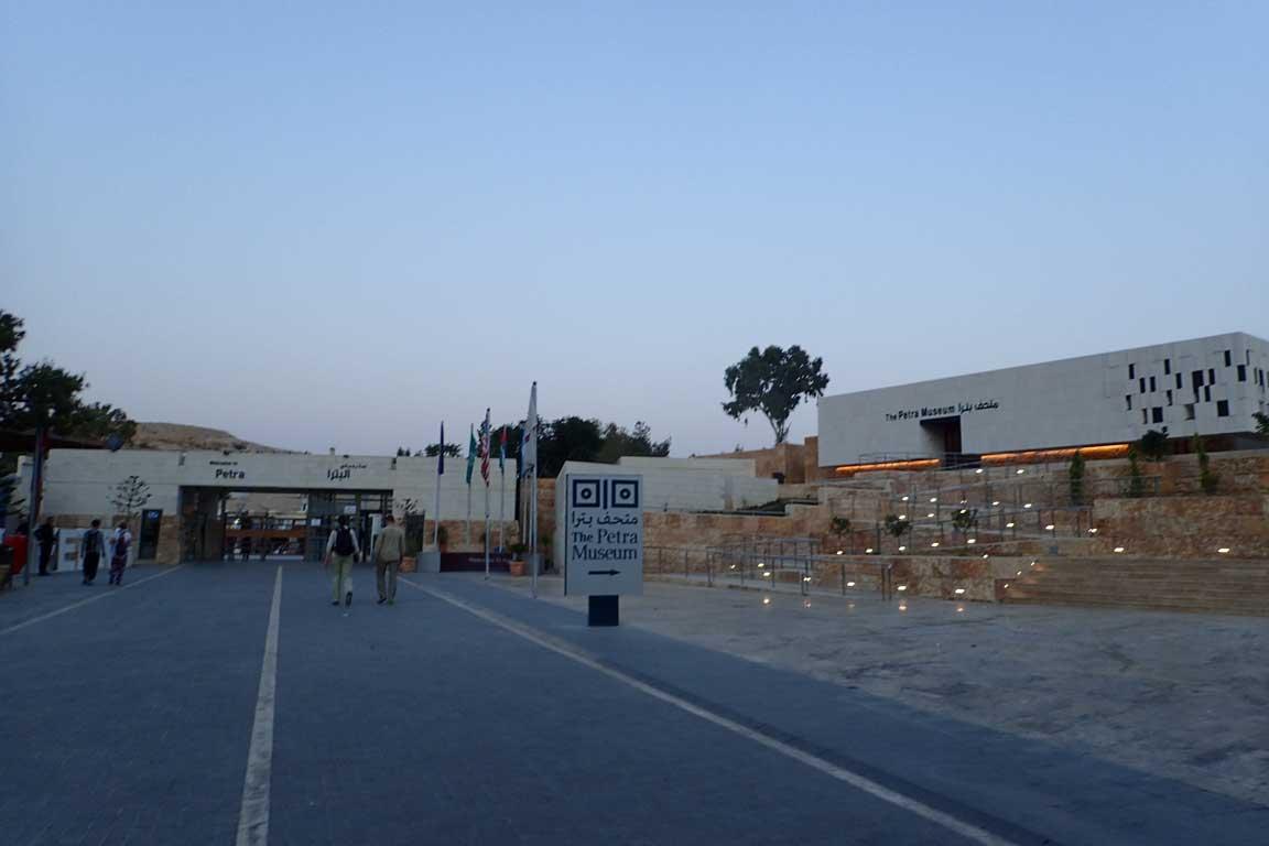 L'entrada a Petra